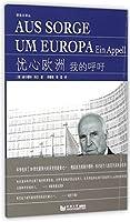 Aus Sorge Um Europa Ein Appell (Chinese Edition)
