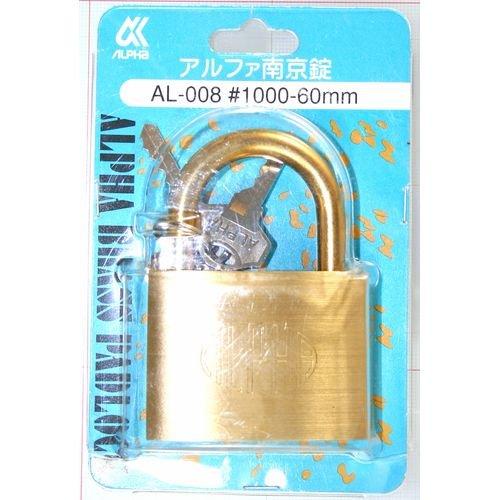 ALPHA(アルファ) 南京錠 AL-008 #1000-60mm