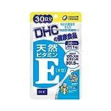 DHC 天然ビタミンE(大豆) 30日分