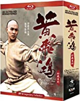 Once Upon a Time in China Series [Blu-ray]