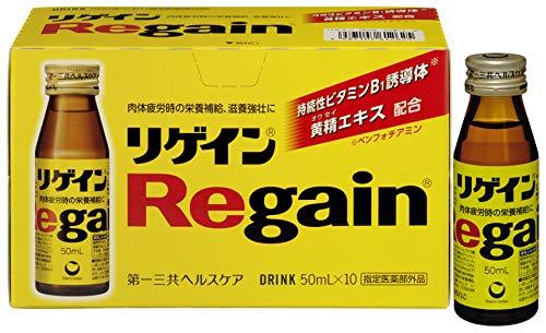 リゲイン50mL×10本【指定医薬部外品】