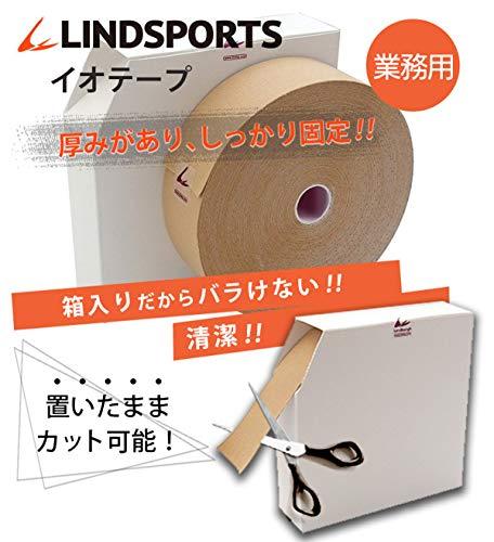 LINDSPORTS業務用イオテープ50mm(長さ31.5m)キネシオロジーテーピングテープ