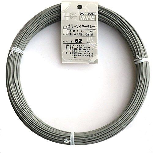 ダイドーハント (DAIDOHANT) 針金 [ビニール被覆] カラーワイヤー グレー ( 灰色 ) [太さ] #14 (2.0 mm x [長さ] 62m 54069
