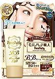 Pore Putty Craftsman BB Cream Pore Tight Lift Natural Skin Color 30g