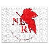 Symbol Logo Robot Anime Evangelion Nerv Wick John Sleeve Designed Jigsaw Puzzle 252 Pieces 10x14 Inches Non-Toxic