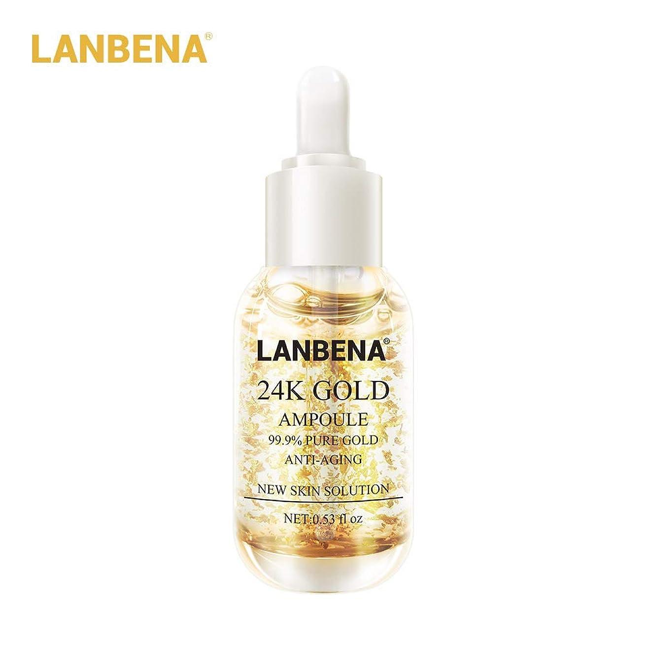 精神的に散歩に行くトランスペアレントLANBENA 24K GOLD ペプチド美容液