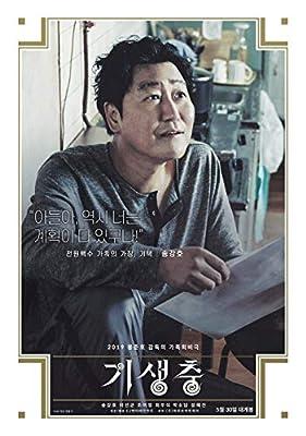 14x21 24x36 Parasite Poster Korean Movie Joon Ho Bong 2019 T-36