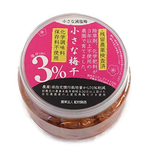 【無添加/梅干し】紀州梅香の小さな上質梅干し ( 500g×1 ) (減塩 / 塩分約3%)残留農薬検査済み