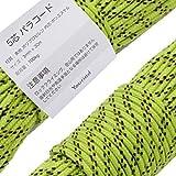 005_501_ライトグリーン&ブラック&オフホワイト パラコード ロープ アウトドア キャンプ 3mm 30m