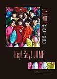Hey Say JUMP カレンダー 2019.4-2020.3(ジャニーズ事務所公認)