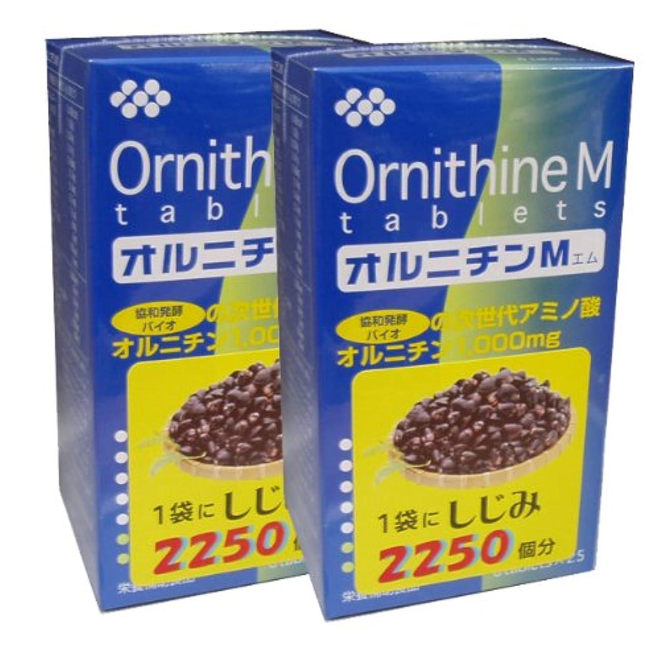 高い検索エンジンマーケティング女性協和発酵オルニチンM (6粒×25袋)×2個セット
