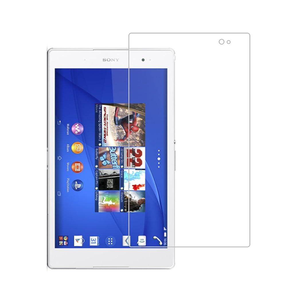 費用立法手つかずの【 タブレット 強化 ガラス フィルム 】Sony Xperia Z3 Tablet Compact SGP611/SGP612 液晶 保護フィルム 強化ガラス 透明クリア 98% 高透過率 9H硬度 2.5D 丸いエッジ 気泡ゼロ 飛散防止 貼り付け簡単