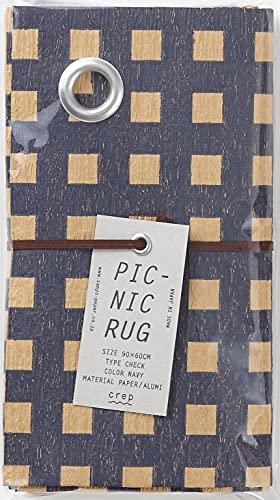 山陽製紙 レジャー シート キャンプ アウトドア ピクニック ラグ 用品 90×60cm 撥水 日本製 北欧 crep CHECK ネイビー Sサイズ