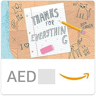 Amazon.ae eGift Card