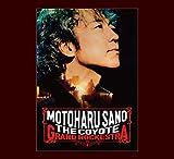 佐野元春 & THE COYOTE GRAND ROCKESTRA - 35TH.ANNIVERSARY TOUR FINAL (初回限定デラックス盤)(CD付)[Blu-ray] image