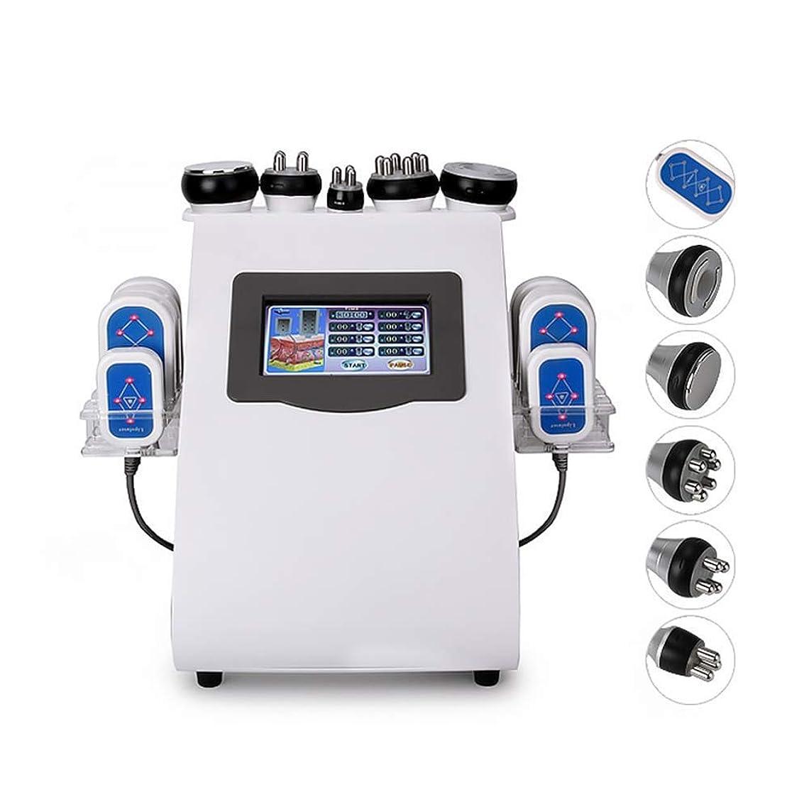 診断する委託階層6 in1Body痩身マシン、減量、多機能ボディ痩身トリートメントマシン、しわ除去美容機、美容室、ホーム、プライベートケア (Edition : US PLUG)