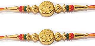 Set of Two Rakhi, Om Design Rakhi thread, Raksha bandhan Gift for your Brother, Orange and Yellow Color Thread. Color Vary and Multi Design