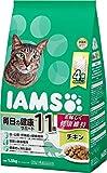 箱売り IAMS(アイムス) 猫用 11歳以上用 毎日の健康サポート チキン 1.5kg(375g×小分け4袋)6袋 マースジャパン