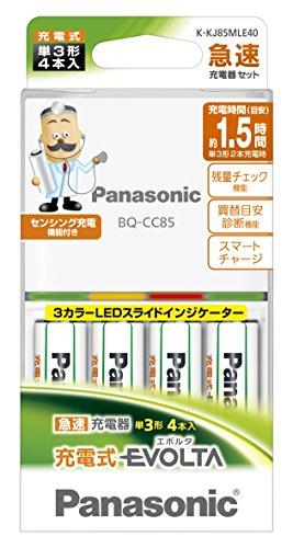 パナソニック 単3形 充電式エボルタ 4本付急速充電器セット K-KJ85MLE40