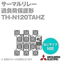 三菱電機 TH-N120TAHZ 105A サーマルリレー (過負荷保護形) (ヒータ呼び 105A) (3極2素子) (単体取付用) NN
