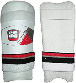 SS Player Series Men's Elbow Guard (White)
