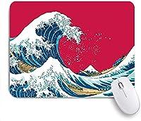 マウスパッド 個性的 おしゃれ 柔軟 かわいい ゴム製裏面 ゲーミングマウスパッド PC ノートパソコン オフィス用 デスクマット 滑り止め 耐久性が良い おもしろいパターン (神奈川のシーブルー?ジャイアント?ウェイブス和風海の波サーフィンのテーマ水生模様)