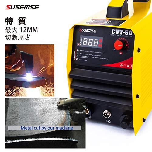 SUSEMSE CUT50 プラズマカッター、 50 A (100V/200V) ラズマ切断機 DC IGBT 切断機 LCD画面付き (200V)