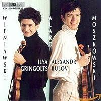 グリンゴルツ&ブーロフ・デュオ(Ilya Gringolts & Alexandr Bulov play Wieniawski, Alard & Moszkowski