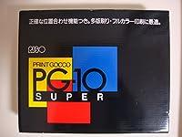【理想科学】プリントゴッコ PG-10 super 本体 ランプ インク付き フルセット