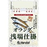 Marufuji(マルフジ) K-026 オランダ浅場仕掛 2号