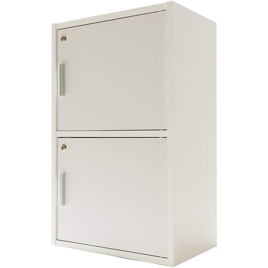 メディア検出器ワークショップシステムK 鍵付き カラーボックス 棚 収納ボックス 訳あり ホワイト 2段ラック