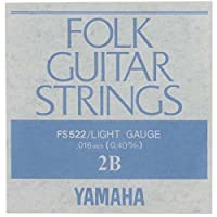 YAMAHA FS-522 アコースティックギター用バラ弦 (ヤマハ)