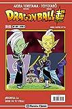 Dragon Ball Serie roja nº 227 (Manga Shonen)