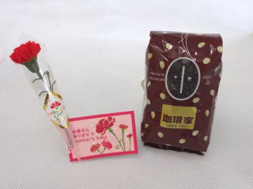 母の日 ギフトセット ワインセット オススメ珈琲豆(特注ブレンド200g)セット(ハウメ・セラ ブリュット・ナチューレ karakuti スペインスパークリングワイン750ml)母の日カード お母さんありがとうカーネイション