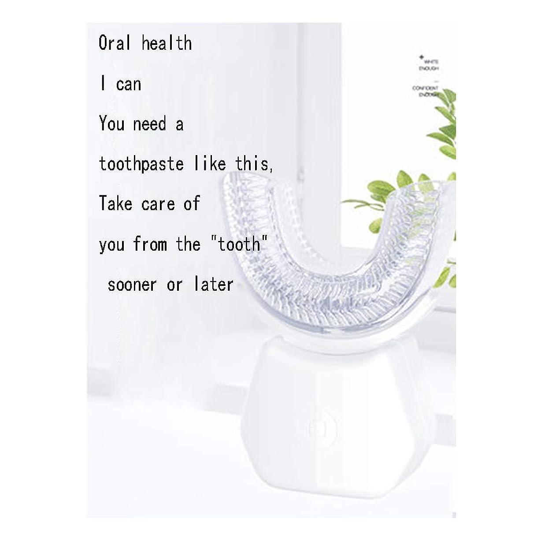 賢明な巻き取り突然U字型歯ブラシ、超音波美白歯ブラシ、レイジークリーンホワイトニング歯ブラシ、防水