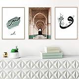 zszy Allah islamische Leinwand Poster Moschee Architektur