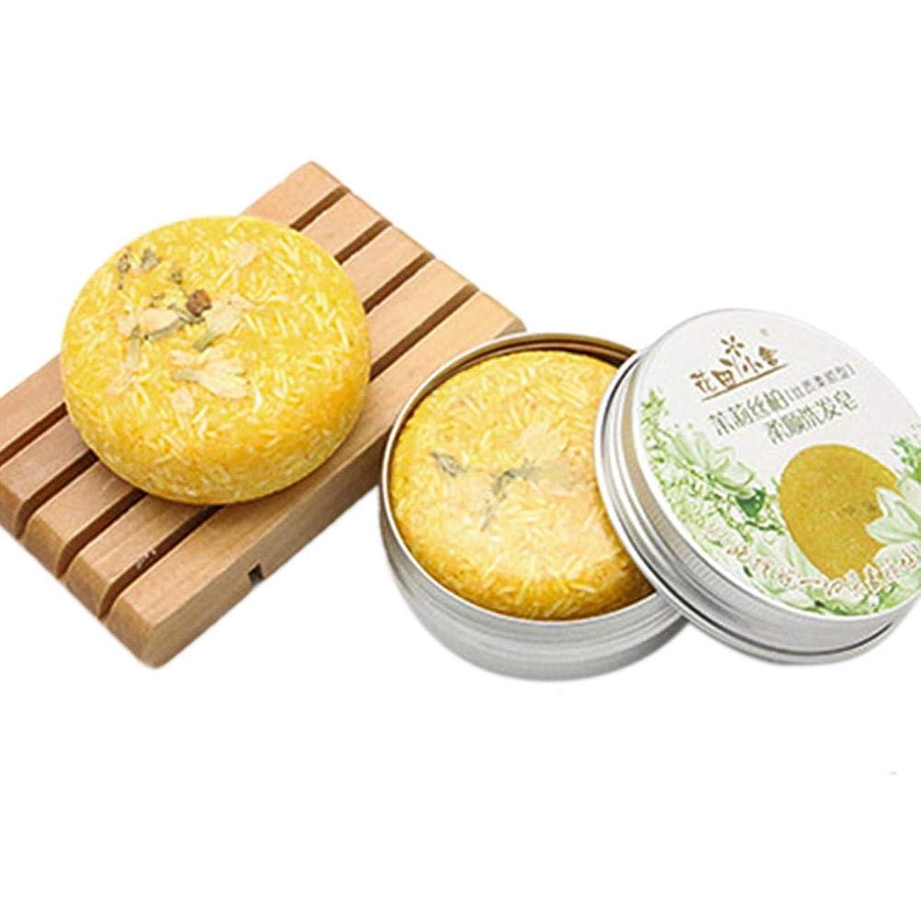 勧める素晴らしい踏みつけローズマリーシャンプー石鹸、スカルプラベンダー植物油ヘアケアシャンプー、アルミボックス包装