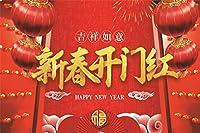 BT-Chinese 新年 2019 豚 1