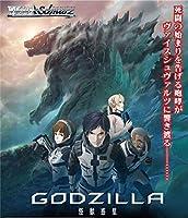ヴァイスシュヴァルツ トライアルデッキ+(プラス) 「アニメーション映画『GODZILLA』」