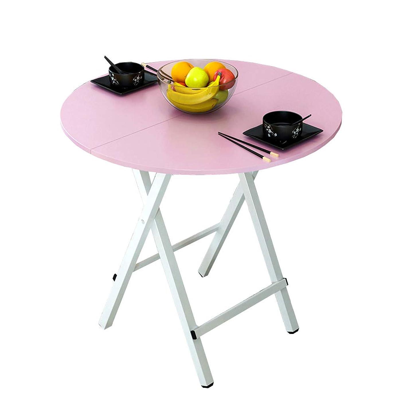 英語の授業があります親密な分配しますJTWJ 折り畳みテーブルポータブルダイニングテーブル小さなアパートシンプルなラウンドテーブルホームシンプルなテーブル食卓の折り畳み (色 : ピンク, サイズ さいず : 80*75cm)