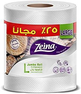 Zeina Jumbo Kitchen Roll - Large