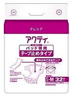 日本製紙 アクティ パッド併用テープ止めタイプ S-M32枚 x3個 x1ケース Japan