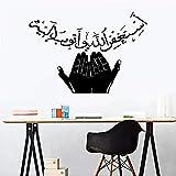 BFMBCH Dessin animé main art police stickers muraux amovibles pvc stickers muraux salon chambre...