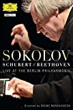 Schubert & Beethoven: Live At The Berlin Philarmonie [DVD]