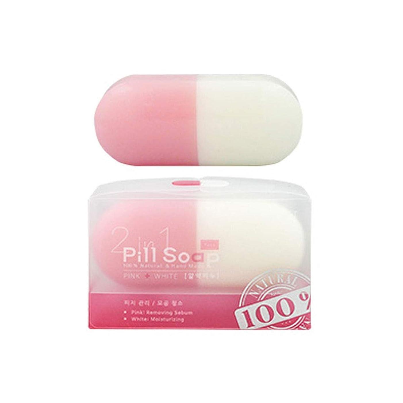 ベッドひらめき安らぎMINI RABBIT ミニラビット カプセルソープ 100g 韓国コスメ 皮脂 角質 美白 石けん ピンク