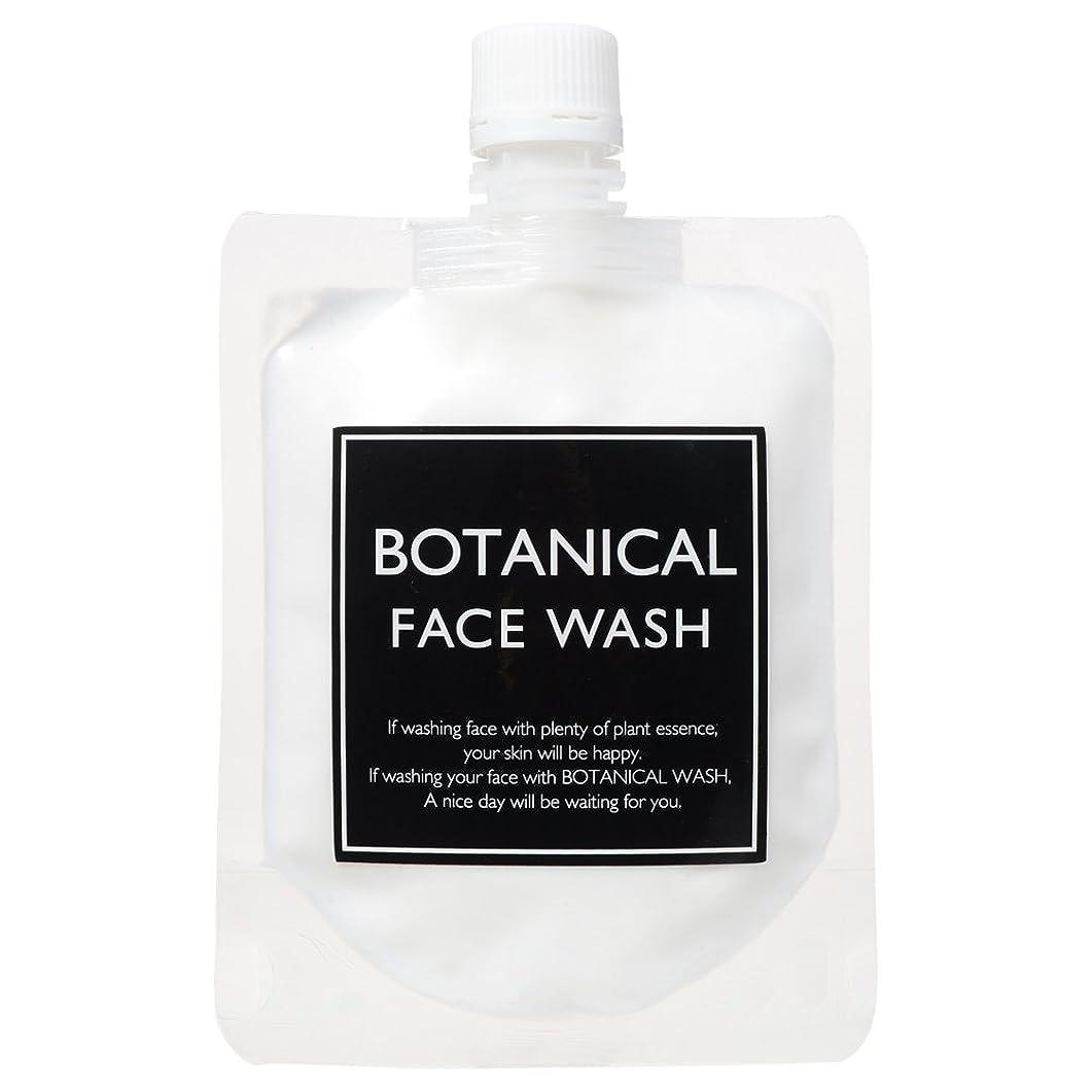 【BOTANICAL FACE WASH】 ボタニカル フェイスウォッシュ 150g 泡洗顔