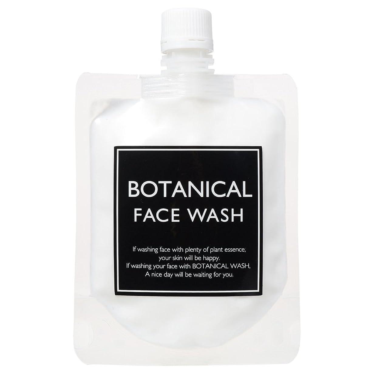 プーノトラックまた明日ね【BOTANICAL FACE WASH】 ボタニカル フェイスウォッシュ 150g 泡洗顔