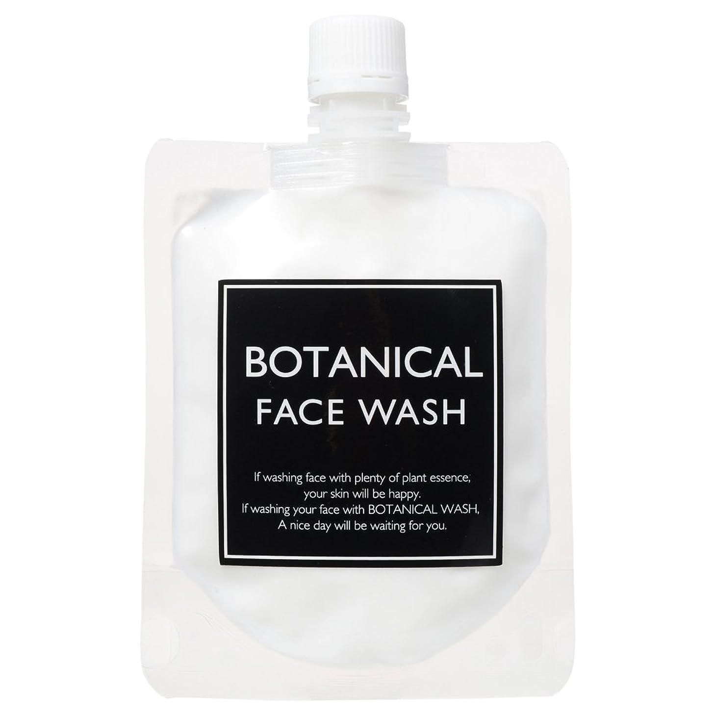 守銭奴支店対話【BOTANICAL FACE WASH】 ボタニカル フェイスウォッシュ 150g 泡洗顔