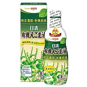 日清オイリオ (限定農園・有機栽培) 日清有機えごま油 320g