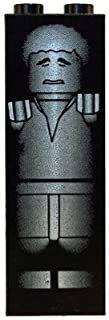 LEGO Minifigure - Star Wars - HAN Solo in Carbonite